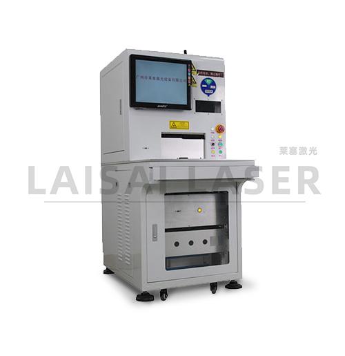 LS-U系列紫外激光打标机