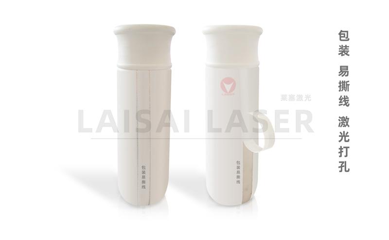 瓶装包装易撕线激光打孔(图1)