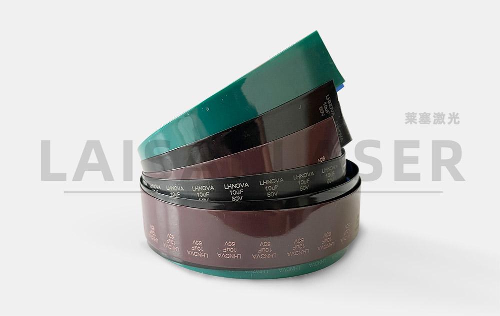 电容套管紫外激光打标