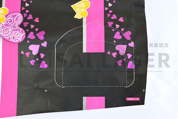 包装袋激光易撕线/半切激光划线