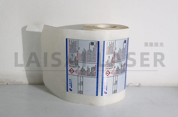 激光切割不干胶标签的优势(图1)